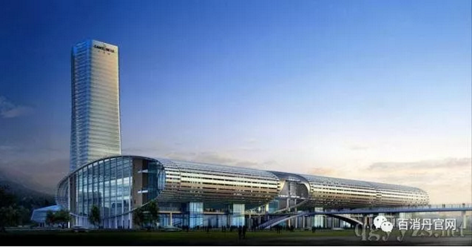 雷竞技|下载药业集团与您相约——广州