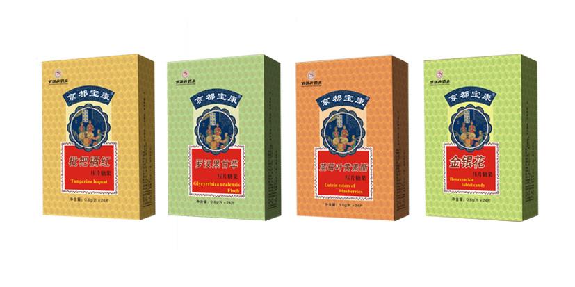 京都宝康压片糖果