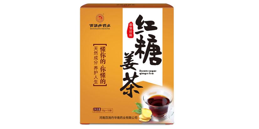 BOB体育娱乐红糖姜茶